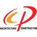 Công ty TNHH Thiết kế - Xây dựng Kiến Phát