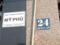 Nhà xây không phép sau 1-7-2004: Không được cấp số nhà