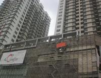 Thị trường căn hộ chung cư Q.11, TP.HCM vẫn có sóng