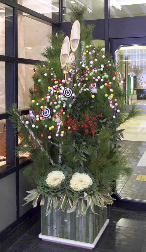Giáng sinh Phương Đông