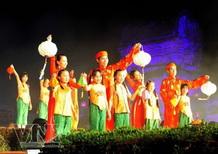 """Phú Mỹ Hưng: Tặng 3.000 phần quà trong """"Đêm hội trăng rằm 2010"""""""