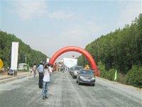 Đường Rừng Sác sẽ hoàn thành tháng 1-2011