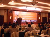 Chương trình Hội nghị và giải thưởng bất động sản VietReal 2010