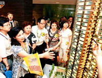 Hongkong dừng cấp phép việc mua nhà để nhập cư
