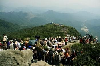 Thành lập thành phố Uông Bí, tỉnh Quảng Ninh