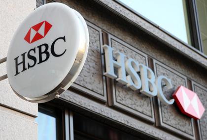 """""""Đại gia"""" HSBC đóng cửa chi nhánh tại Nhật Bản"""