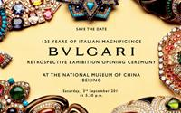 Thương hiệu BVLGARI và hành trình từ thành Rome ra thế giới