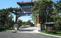 Điếu Ngư Đài - nhà khách bí ẩn nhất Trung Quốc