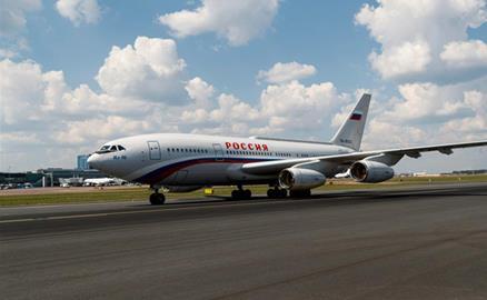 'Cung điện' dát vàng trên không của Tổng thống Nga Putin