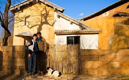 Cặp vợ chồng thành phố về quê cải tạo trang trại bò thành biệt thự 300 m2