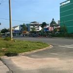 Sang lại 150m2đất thổ cư 2 mặt tiền 14,16m khu dân cư đông Bình Chánh giá rẻ .