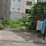 Cần tiền bán gấp lô đất giá rẻ Bình Tân, SHR, DT 5x21m, đường Trần Văn Giàu, giá 1,9 tỷ