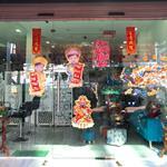 Cho thuê mặt bằng 60m2 mặt tiền Rạch Bùng Binh P9 Q3 LH Mr Phong 0898877099