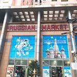 Cần sang shop quần áo tại Chợ Nga ngay trung tâm Q1 LH Ms Kiều 0936269907