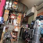 Bán nhà 1 trệt 1 lầu hẻm 4m đường Tân Thành Q Tân Phú LH MS THUẦN 0906757784