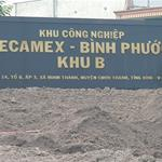 Đất thổ cư, giá đầu tư, hỗ trợ ngân hàng 60% ngay KCN Becamex Bình Phước