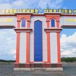 Mở bán khu dân cư Đại Nam, trung tâm huyện Chơn Thành, Bình Phước