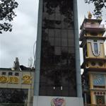 Bán nhà mặt tiền Phổ Quang, phường 2 Tân Bình DT 9m x 28m, GPXD 1 hầm 9 lầu giá 38.95 tỷ