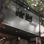 Cần Sang Gấp:   Sang Quán Cafe MT 187B Tôn Thất Hiệp, Phường 12, Q.11