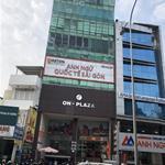 Bán nhà mặt tiền đường Thiên Phước Quận Tân Bình_( 4mx18,3m) trệt, 5 lầu bề thế. Giá 16 tỷ TL