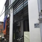 Chính chủ Cần bán nhà đẹp 1 trệt 1 gác 3,2x12 tại 909E/12/16 Tạ Quang Bửu P5 Q8