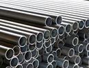 Áp lực giảm giá của thị trường thép thế giới