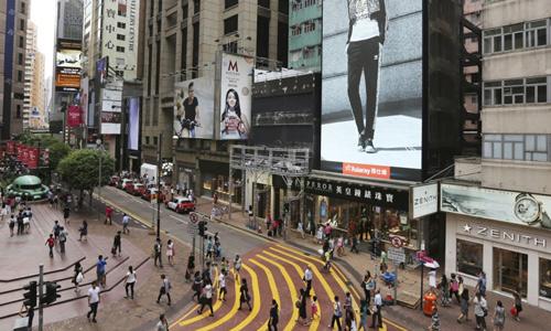 75D giathuembbl Mặt bằng bán lẻ tại Hong Kong giảm giá thuê gần 40%