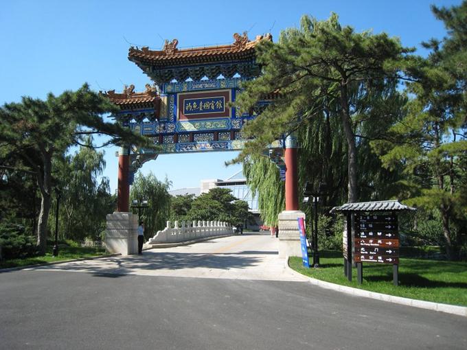 Điếu Ngư Đài – nhà khách bí ẩn nhất Trung Quốc